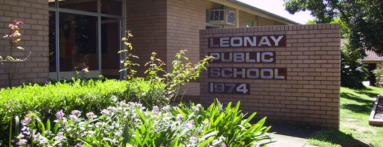 The front entrance to the administration building at Leonay Public School.